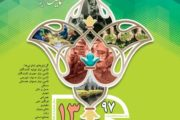 جزئیات برگزاری جشنواره تعاونیهای برتر اعلام شد