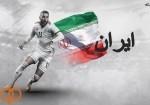 تمجید یورو اسپورت از دفاع آهنین و بازیکنان با استعداد تیم ملی ایران