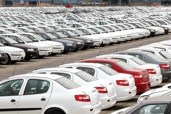 با طرح جدید مجلس؛ قیمت خودروهای زیر ۴۵ میلیون تومان به سال ۹۶ باز می گردد