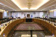 آخرین گزارش  وضعیت ارزی کشور به شورای پول و اعتبار ارائه شد