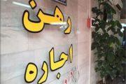 نمایشی تکاندهنده از وضعیت «خانهبهدوشها» در قلب تهران