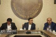نشست تخصصی بررسی ظرفیت های اشتغال برگزار شد