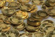 تاکید سازمان مالیاتی و دستگاه قضایی بر دریافت مالیات از پیش خریداران عمده سکه