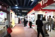 حضور اتاق تعاون کرمان در نمایشگاه صنعت ساختمان استان