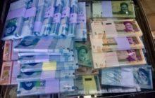 بانک مرکزی اسامی صاحبان معوقات وامهای میلیاردی را اعلام کند