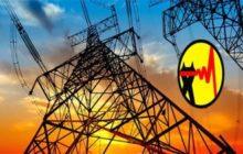 چرا افزایش تعرفه برق پرمصرفها عملی نمیشود؟