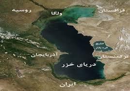 توضیحات مهم روحانی درباره رژیم حقوقی دریای خزر