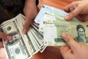 ورود کمیسیون اقتصادی مجلس به نحوه اجرای سیاستهای جدید ارزی