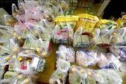 توزیع سبد غذایی اقشار آسیب پذیر در شهریورماه