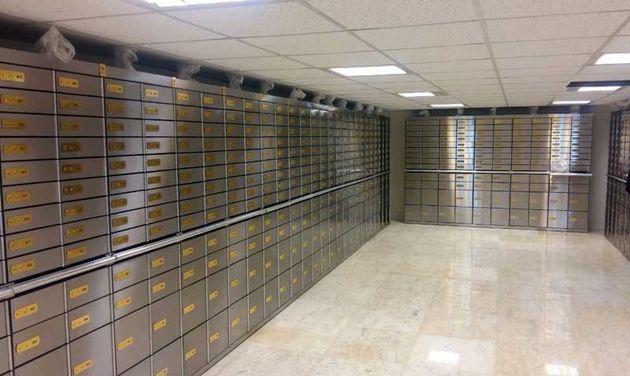 آیا دارایی خود را به صندوق امانت بانک ها بسپاریم