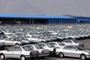 اعمال افزایش ۲۵ درصدی قیمت خودرو از امروز/ شورای رقابت از قیمتگذاری خودرو کنار گذاشته شد