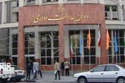 دیوان عدالت یک مصوبه دولت درباره مسکن مهر را ابطال کرد