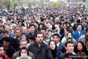 ایران نوزدهمین کشور پرجمعیت جهان/ کاهش رقم پیشبینی جمعیت ایران تا سال 2030