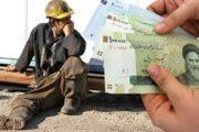 حداقل درآمد کارگران در گرانیها باید چقدر باشد؟