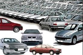 ۳ شرط فروش خودرو اعلام شد