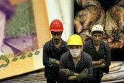 افزایش قدرت خرید کارگران روز دوشنبه بررسی میشود