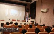 سمنیار تکنیک های  فروش حرفه ای در اتاق تعاون برگزار شد