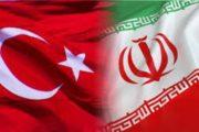 اتاق تعاون میزبان هیئت تجاری کشور ترکیه