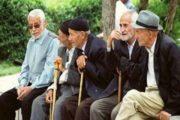 لزوم افزایش 2 تا 3 برابری ارائه خدمات اجتماعی-اقتصادی به سالمندان