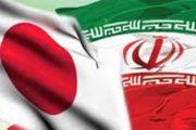 آغاز همکاریهای جایکا با بخش تعاون در ایران/دولت ژاپن علیرغم تحریمها از ایران حمایت میکند