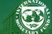پیشبینی تورم ۳۰درصدی ایران در تازه ترین گزارش صندوق بین المللی پول