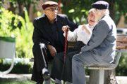35 سال خدمت و 65 سال سن شرط بازنشستگی الزامی افراد