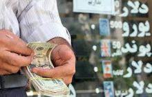 قیمت دلار کاهشی خواهد بود؟