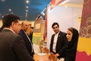 نمایشگاه جانبی سیزدهمین اجلاس بین المللی تعاون در آسیا و اقیانوسیه
