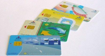 جزییات نحوه ثبت نام کارت سوخت المثنی / ثبت نام کارت سوخت