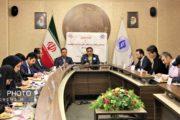 ایران، میزبان سیزدهمین اجلاس جهانی تعاون از ۴ قاره