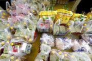 جزئیات مرحله اول طرح حمایتی از اقشار کم درآمد تا ۳۰۰ هزار تومان/ گوشت و مرغ و برنج در سبد