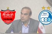خریداران باشگاه پرسپولیس و استقلال