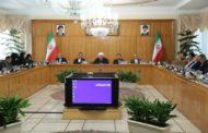 استانداران جدید «البرز، تهران و سمنان» انتخاب شدند+سوابق