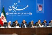 نشست شورای اداری استان هرمزگان/ مردمیکردن اقتصاد بهوسیله تعاونیها است