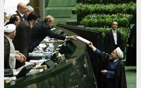 لایحه بودجه یکشنبه آینده تقدیم به مجلس می رود