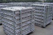 شرایط واگذاری شرکت آلومینیوم المهدی و داراییهای طرح آلومینیوم هرمزال از سوي سازمان خصوصي سازي اعلام شد