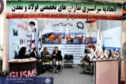 گردهمایی تولیدکنندگان و متخصصان زنجیره آهن/ نگاه تعاون پرداختن به صنایع بومی و تکنولوژی ایرانی
