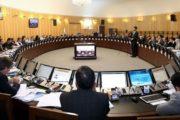 کلیات لایحه بودجه ۹۸ در کمیسیون تلفیق بودجه تصویب شد