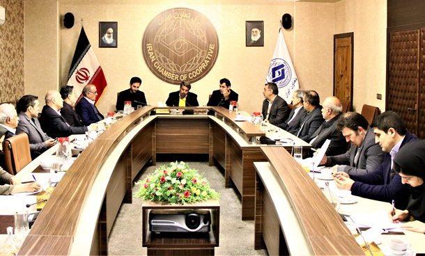 مصوبات سیزدهمین کمیسیون بازار سرمایه، بیمه و بانک اتاق تعاون ایران مشخص شد