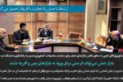 ارتباط با عمان راه تجارت با افریقا را هموار میکند