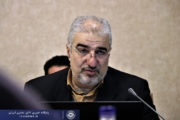 ۸۰۱ میلیون دلار، کل صادرات ایران به اتحادیه اروپا