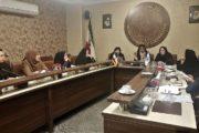 برگزاری کمیسیون بانوان اتاق تعاون ایران با 2 دستور