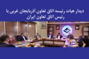 توسعه روابط خارجی و احیاء اتحادیه های غیر فعال در دستور کار