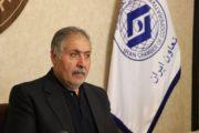 پیام تسلیت رئیس اتاق تعاون ایران درپی درگذشت مدیرعامل اتحادیه ماهیان گرمابی