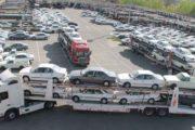 باکیفیتترین خودروها در اسفند ۹۷ کدام خودروها بوده اند؟