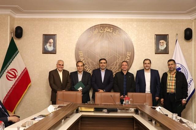 مراسم تجلیل از پاسداران، جانبازان و آزادگان اتاق تعاون ایران+ عکس