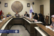 برگزاری پانزدهمین کمیسیون آموزش اتاق تعاون ایران/ تشکیل کارگروه بوم گردی