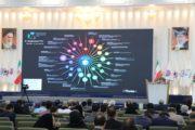 اخبار چهاردهمین همایش روابط عمومی الکترونیک با موضوع روابط عمومی بلاکچین