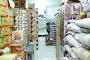 توزیع کالاهای اساسی ویژه ماه رمضان با نرخ مصوب