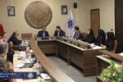برگزاری سیزدهمین کمیسیون صنایع دستی، فرش و گردشگری